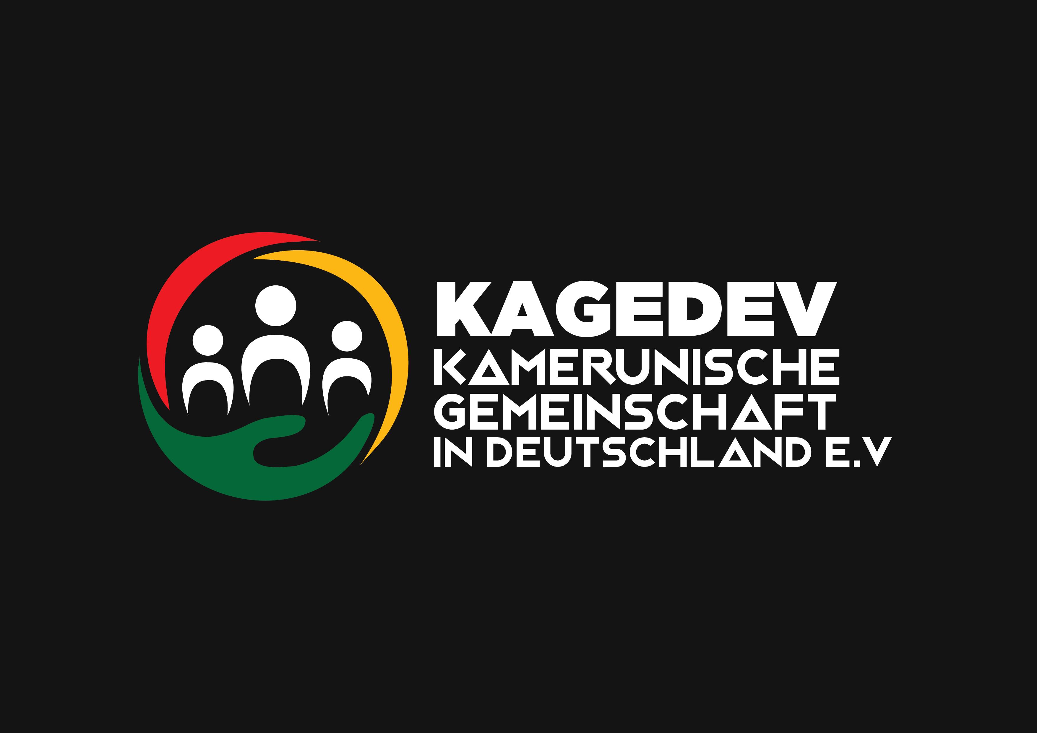 KAGEDEV